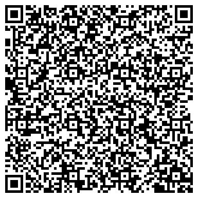 QR-код с контактной информацией организации Общество с ограниченной ответственностью ООО СП «Стан-Комплект»