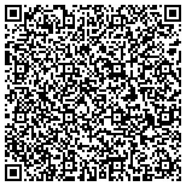 """QR-код с контактной информацией организации ООО """"РОФЛ"""" - Продажа и Аренда Строительных лесов"""