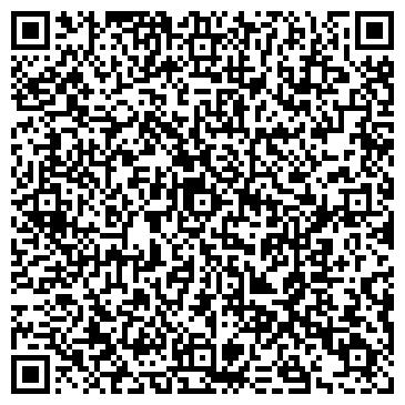 """QR-код с контактной информацией организации """" ТУР ПАРАД"""""""