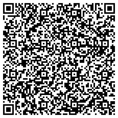 """QR-код с контактной информацией организации Интернет-магазин """"Марс"""""""