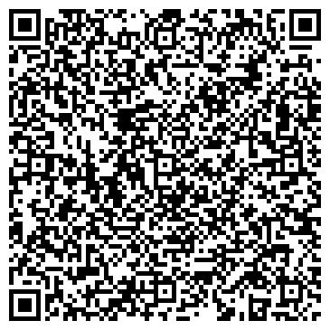 """QR-код с контактной информацией организации ЧТУП """"ВилТрейд групп"""""""