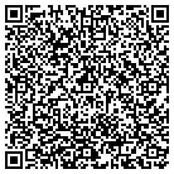 QR-код с контактной информацией организации ОПТРЕЙДИМПЭКС