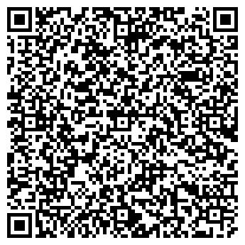 """QR-код с контактной информацией организации ЧУП """"Профкон"""""""
