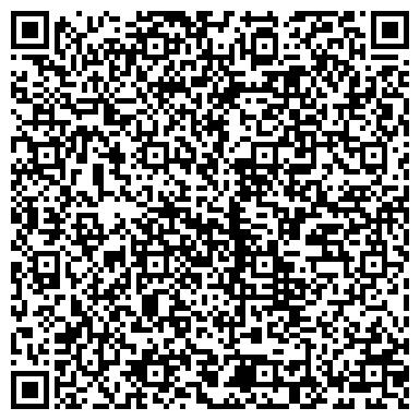 """QR-код с контактной информацией организации ООО """"Завод светотехники Кальченко"""""""
