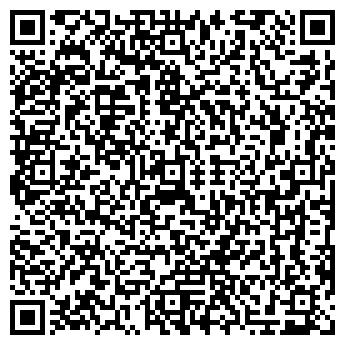 QR-код с контактной информацией организации 100 МИКСТУР