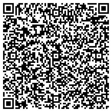 QR-код с контактной информацией организации ЭЙ-ДЖИ-ТРЭВЕЛ