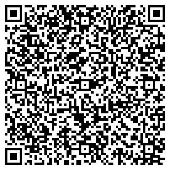 """QR-код с контактной информацией организации ЧТУП """"Белвнешимпорт"""""""
