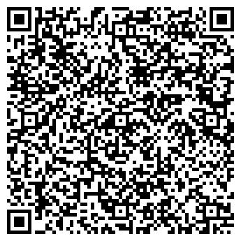 QR-код с контактной информацией организации Тёплый свет