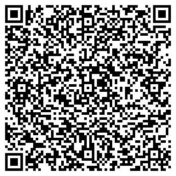QR-код с контактной информацией организации АКсофт, ТЧУП