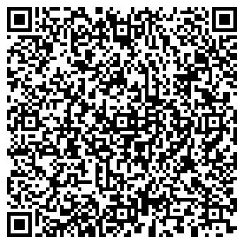 QR-код с контактной информацией организации Клэрис, ОДО