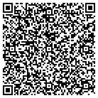 QR-код с контактной информацией организации Према, ОАО