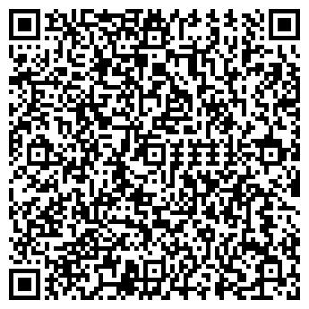 QR-код с контактной информацией организации Налан, ООО