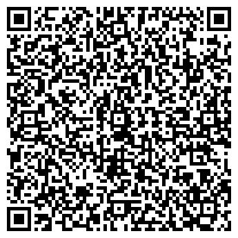 QR-код с контактной информацией организации Точмаш, ОДО