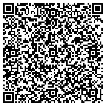 QR-код с контактной информацией организации Белый Аист, ООО