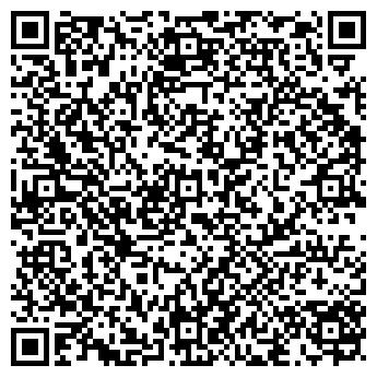 QR-код с контактной информацией организации Штром, ООО