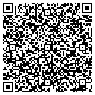 QR-код с контактной информацией организации Асбер, ООО