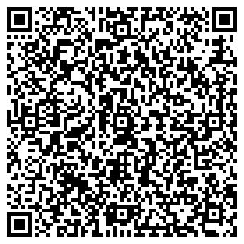 QR-код с контактной информацией организации Кимикс, ООО