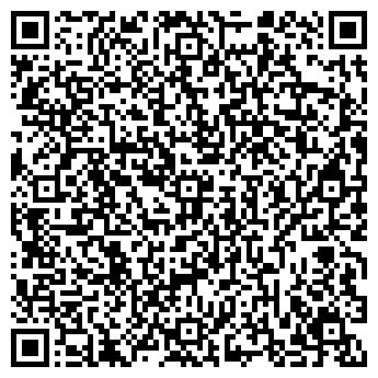 QR-код с контактной информацией организации Виалайт, ООО