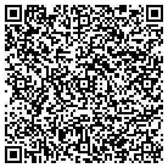 QR-код с контактной информацией организации Галея, ПТЧУП