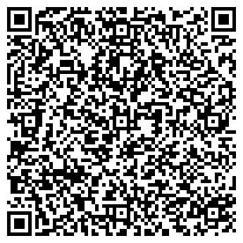 """QR-код с контактной информацией организации НПО """"ЭТАЛ"""""""