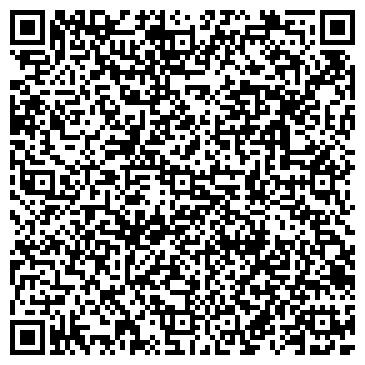 """QR-код с контактной информацией организации ТД """"ЭКОСВЕТ"""""""
