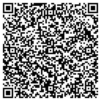"""QR-код с контактной информацией организации ООО """"Ардентекс"""""""