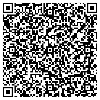 QR-код с контактной информацией организации ФОП Коренев К.В., Субъект предпринимательской деятельности
