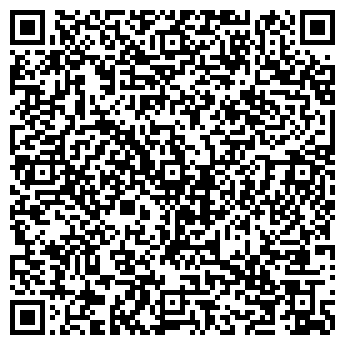 QR-код с контактной информацией организации Общество с ограниченной ответственностью Регионснабкомплект