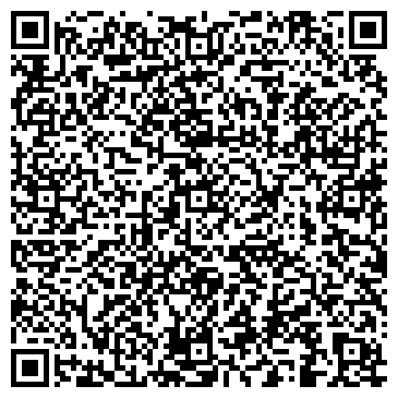 """QR-код с контактной информацией организации Интернет магазин """"LED"""""""
