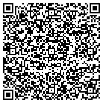 QR-код с контактной информацией организации № 43 ТЕРЕМОК