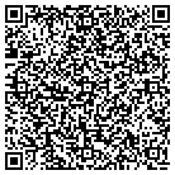 QR-код с контактной информацией организации Eko-Lider