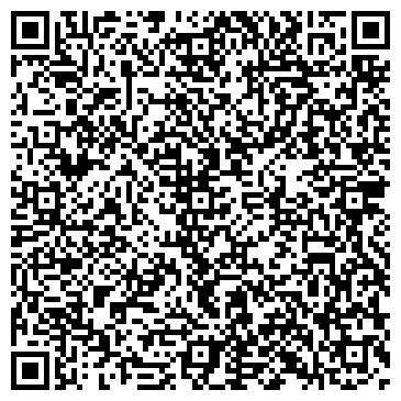 QR-код с контактной информацией организации ПП «ВІНГ»