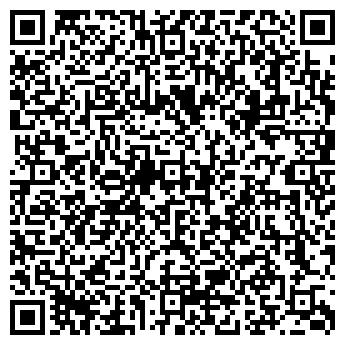 """QR-код с контактной информацией организации OOO """"Adel-Sofi"""""""