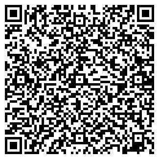 QR-код с контактной информацией организации Comfortino