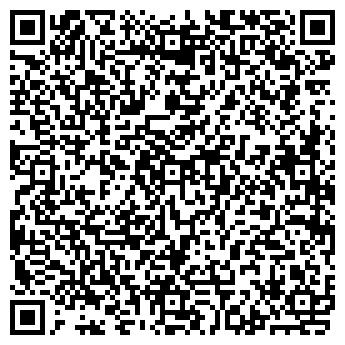 QR-код с контактной информацией организации ООО «НТФ «ТЕМС»