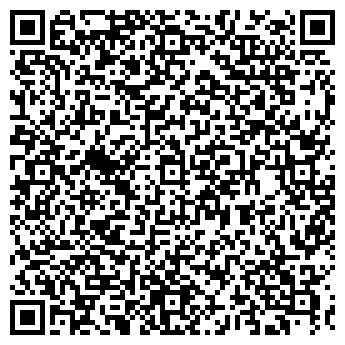 """QR-код с контактной информацией организации ФОП """"Захаренко """""""