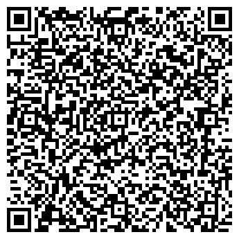 QR-код с контактной информацией организации Чп. фотул