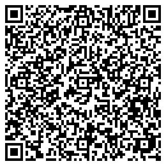 QR-код с контактной информацией организации RFControl