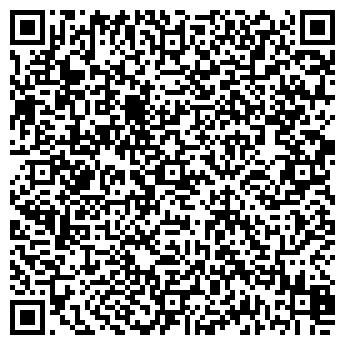 QR-код с контактной информацией организации АРК-ТУР