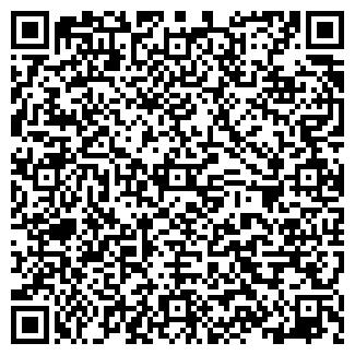 QR-код с контактной информацией организации Certoplast