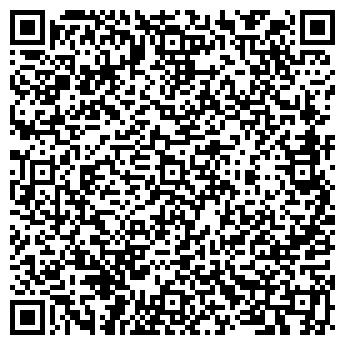 """QR-код с контактной информацией организации СМНПП """"Алладин"""""""