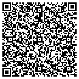 """QR-код с контактной информацией организации ООО """"NiК"""""""