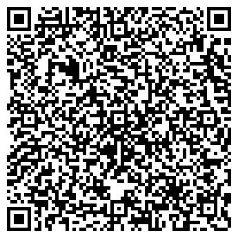 QR-код с контактной информацией организации ООО «РЕГИОН ДЭН»