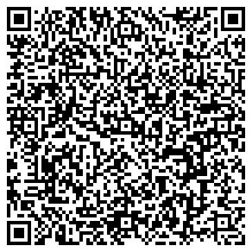 """QR-код с контактной информацией организации Общество с ограниченной ответственностью ООО """"ДИП СЕРВИС+"""""""