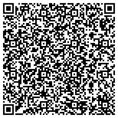 """QR-код с контактной информацией организации Интернет-магазин """"Гелиос"""""""