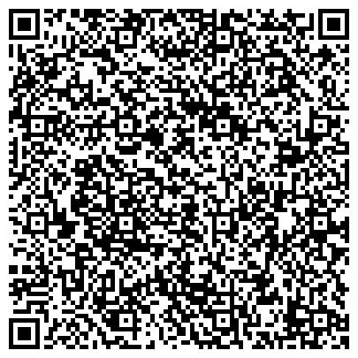 """QR-код с контактной информацией организации Публичное акционерное общество ПАО """"ЭЛМИС"""" Светильники головные шахтерские, светодиодные, особовзрывобезопасные"""
