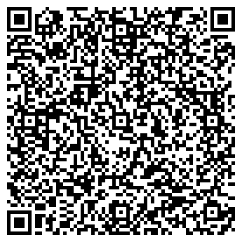QR-код с контактной информацией организации РЕСПЕКТ-ТРЭВЕЛ