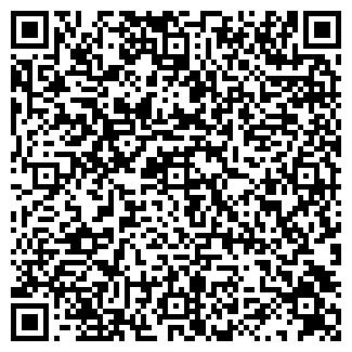 """QR-код с контактной информацией организации ПП """"Гульман"""""""