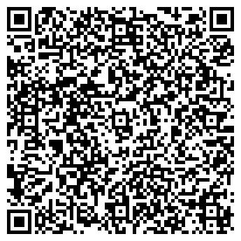 QR-код с контактной информацией организации Частное предприятие Тепло Сервис