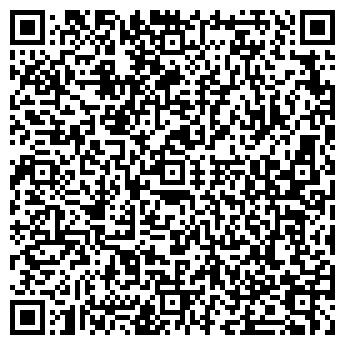 """QR-код с контактной информацией организации Общество с ограниченной ответственностью ООО """"КОТЕМ"""""""